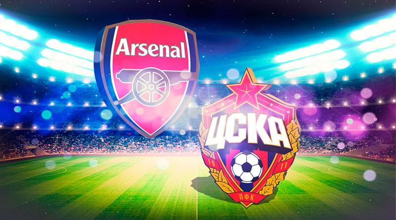 Арсенал - ЦСКА в Лиге Европы