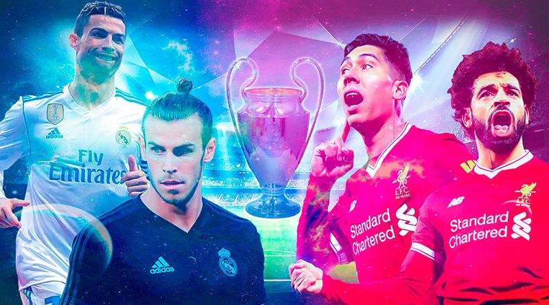 Финал ЛЧ между Реалом и Ливерпулем