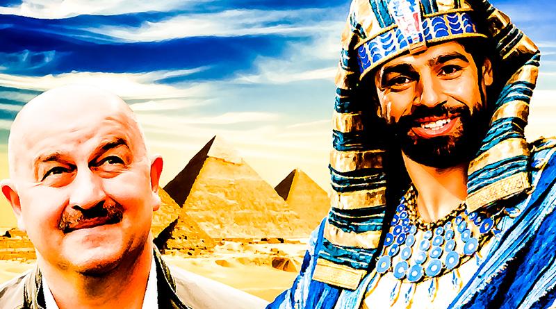 Сборная России против Салаха