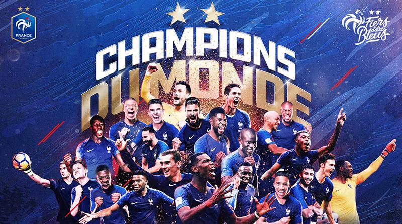 Франция выигрывает Чемпионат мира в России 2018
