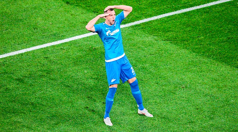 Зенит обыгрывает Мольде со счетом 3:1 в Лиге Европы