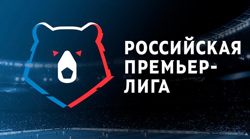 12 тур РФПЛ 2018/2019