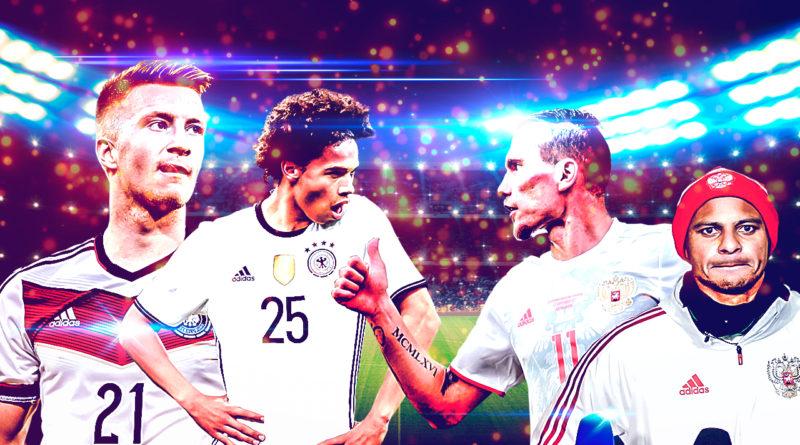 Германия - Россия. Товарищеский матч