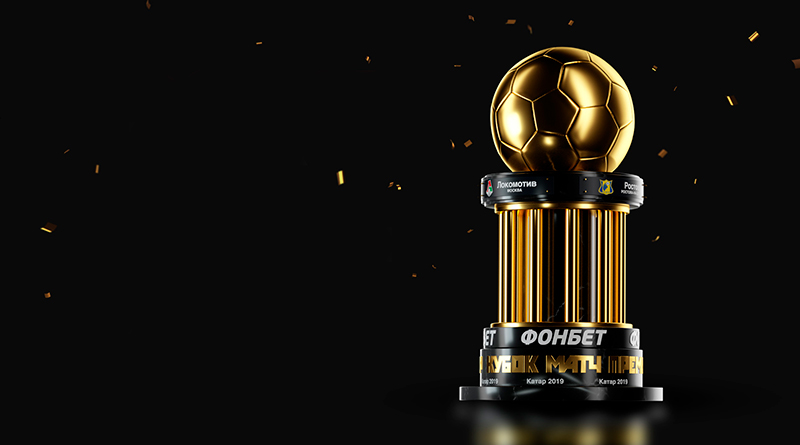 Спартак побеждает Локомотив на Кубке Матч Премьер со счетом 4:0 и выигрывает трофей