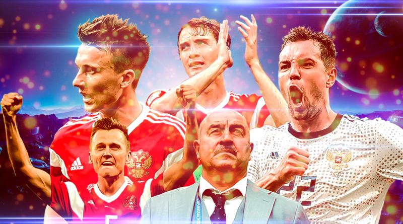 Бельгия - Россия. Отборочный матч Чемпионата Европы - 2020