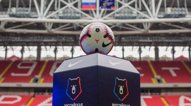Чемпионат России по футболу будет доигран!!!